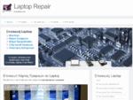 Laptop-Repair. gr Επισκευή Laptop Αναβαθμίσεις Φορητών ΗΥ