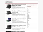 Laptoping -