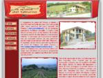 La Quiete del Taburno - Agriturismo, azienda agricola - Campoli del monte Taburno (Benevento)