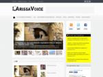 LArissa Voice | Η Λάρισα ξυπνάει με το LArissa Voice