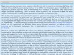laverne. edu. gr