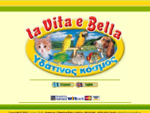 La Vita e Bella pet shop Heraklion Crete Greece