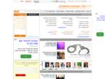 LawForums - אתר הפורומים המשפטיים