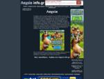 Λαχεία info. gr. Τα λαχεία στο ίντερνετ, τα πάντα για τα λαχεία