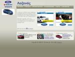 Ford Πάτρας Λαζανάς Lazanas Sport - Συνεργείο Ford Patras
