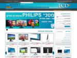 מסך טלוויזיה במבצע | מסך מחשב במבצע| מקרן ביתי במבצע| תיקון טלוויזיה ומסך LCD