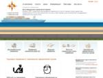 Грузо перевозки - транспортная компания ЛЦЛТ