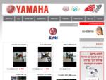 ליסינג קטנועים | השכרת קטנועים | השכרת אופנועים | ליסינג אופנועים | Hire Motorbike Rental Israel
