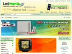 Ledmania. gr | Ο μαγικος κοσμος των Led