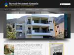 μεζονέτες, διαμερίσματα, lefkas, αγορά, mezonetes, homes for sale, apartments, Λευκάδα