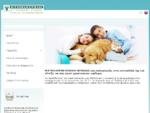 Κτηνιατρική Κλινική Λευκάδα, Κτηνιατρικη Κλινικη Λευκαδα, κτηνίατροι Λευκάδα, κτηνιατροι Λευκαδα, ..
