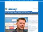 Leijonat. fi - Uutiset