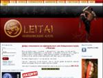 quot;Лейтайquot;- спортивный клуб - тайский бокс , ушу, единоборства, студия танцев и фитнеса