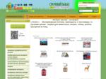 ветеринарные препараты, корма для животных и зоотовары «ЛекВет»