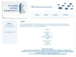 Kalmer Lepiku Hambaravi - Teenused