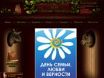 Кафе Маска - веранда, беседки, живая музыка. Русская, кавказская, европейская кухня. Самый бол