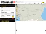 LetsGo Maps | Οδικοί Χάρτες για όλη την Ελλάδα