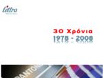 Lettra | 30 Χρόνια 1978 - 2008