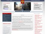 Нотариус города Москвы | Лексакова Екатерина Олеговна