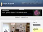 Λιάγκος Θεόδωρος Χειρουργός - Αγγειολόγος, Υπέρηχοι, Triplex, Εφαρμογές Laser Λαμία, Αγγειολόγοι