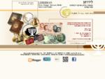 לידרמן - סוחר מורשה במטבעות