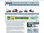 Краны манипуляторы, спецтехника, гидроманипуляторы и др. - ЗАО Подъемные машины