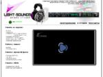 LIGHT-SOUNDS студия, производство медиа контента. Главная страница.