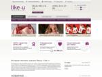 Like-u – Интернет-магазин нижнего белья в Санкт-Петербурге, купить красивое женское нижнее белье че