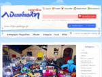 Παιχνίδια Λιλιπούπολη | toy shop | eshop toys