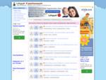 Liliput Familienwelt - Kinderbetreuung, Stellenmarkt, Klein- und Kontaktanzeigen, Forum, Spiele