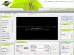 LinkShop . Ηλεκτρονικό Κατάστημα Δικτυακού Εξοπλισμού .