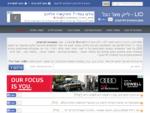 Lio - משפטים לפייסבוק