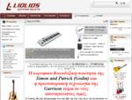 liolios. gr μουσικά όργανα - ηχητικά - βιβλία μουσικής - επαγγελματικός φωτισμός