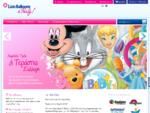 Χονδρική διάθεση μπαλονιών και ειδών πάρτυ - Μπαλόνια και Είδη Πάρτυ LionBalloons