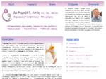 Γυναικολόγος Χειρουργός Μαιευτήρας στο Νέο Ψυχικό - Αθήνα| Λιτός Μιχαήλ