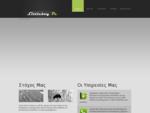 . Littleboypc Web Pc Solutions - Αρχική .