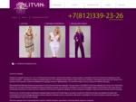 Производство женского трикотажа, одежда оптом, сорочки и пижамы оптом
