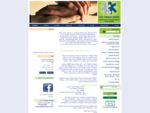 עמותת מושתלי כבד - Liver Transplantees Association