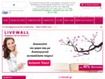 Livewall. gr Αυτοκόλλητα Τοίχου για το σπίτι ή το κατάστημα