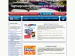 ЛИКВИ МОЛИ (LIQUI MOLY) - фирменный интернет-магазин автохимия, автокосметика, автомасла, антифр