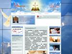 Церковь Луч Надежды Воронеж