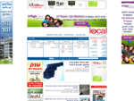 הפורטל המקומי הגדול בישראל - חדשות, חדשות מקומיות, לוחות, לוחות מקומיים, מקומון, מקומונים, מקו
