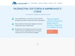 Разработка логотипа и дизайн фирменного стиля | Петербург, Москва и вся Россия | Logodiver