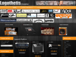 Logothetis Music E-Shop