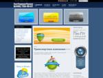 ЛогСервисТранс - Транспортная компания