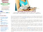 Онлайн лотерея 6 из 45. Результаты тиражей Гослото. Доступные бонусы.