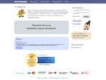 Лотерея русское лото, бинго миллион, интернет лото продажа онлайн