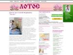 Центр восточной медицины Лотос - иглоукалывание, рефлексотерапия, китайский точечный массаж