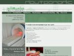 Λουτρόπολις - Φυσικοθεραπεία, Υδροθεραπεία, Πελματογραφία, Εναλλακτικές Θεραπείες