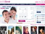 אתר הכרויות OnlyLove - הכרויות חינם מאז 2007